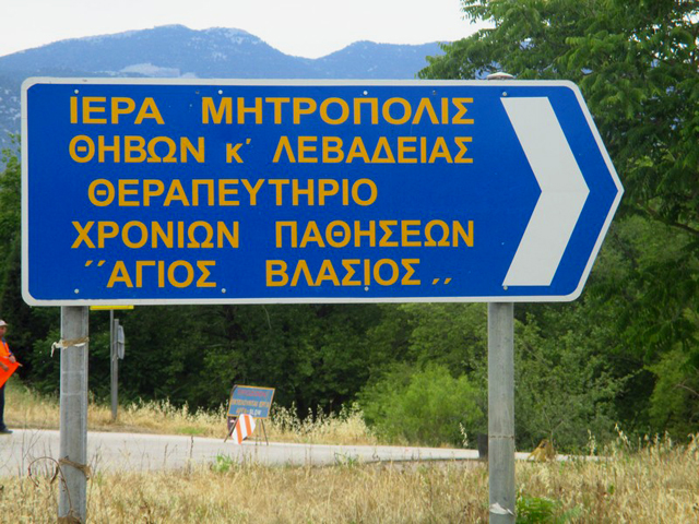 sign011